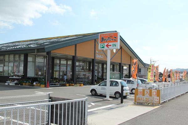 JAありだファーマーズマーケット ありだっこ(関西広域連合域内直売所) image