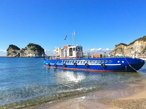 グラスボート image