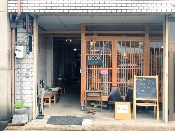 คัตสึด้ง สาขาโฮเซนจิโยโกโจ image