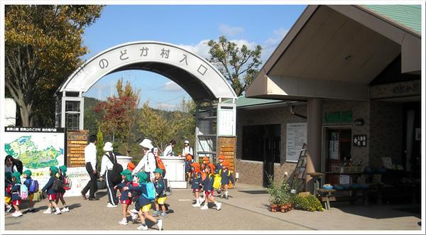農業公園 信貴山のどか村 image