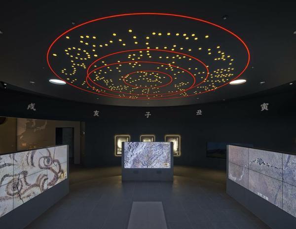 キトラ古墳壁画体験館 四神の館 image