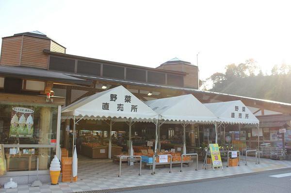 道の駅 吉野路大淀iセンター image