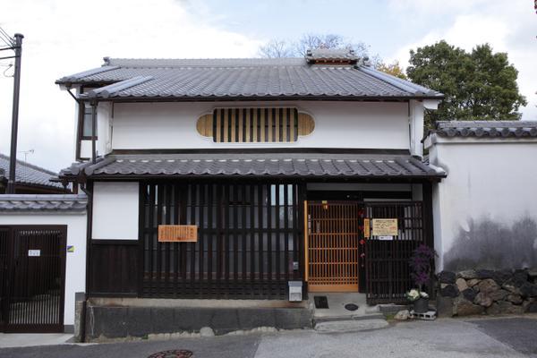 奈良町からくりおもちゃ館 image
