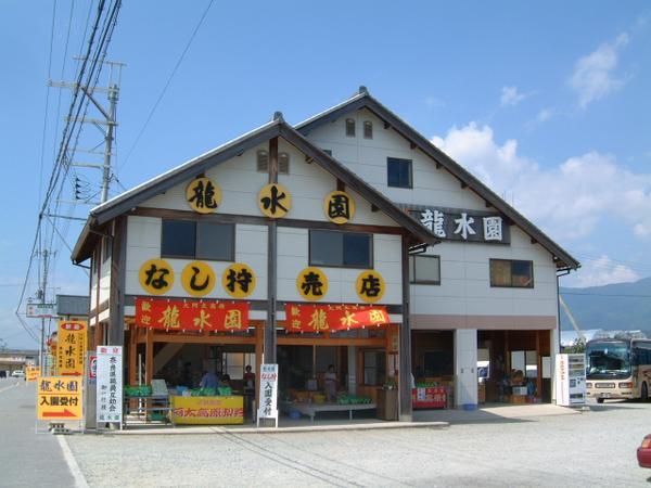 龙水园 image
