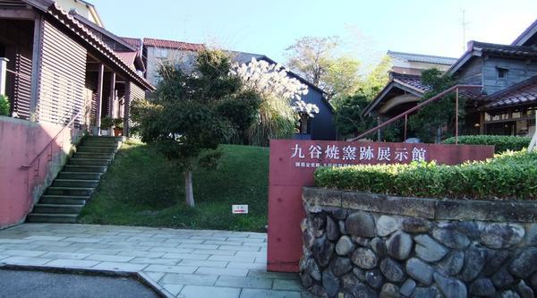 九谷焼窯跡展示館 image