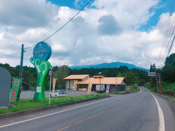 道の駅 いりひろせ image