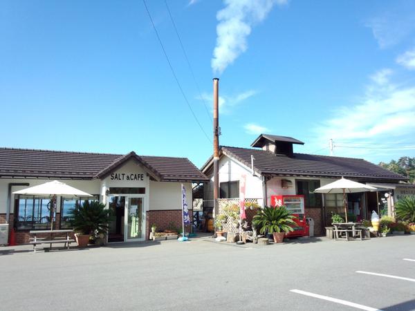 Salt & Cafe (Sasagawa-nagare) image