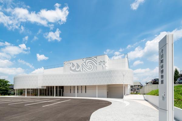 十日町市博物館 image