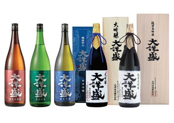 大洋酒造株式会社 image