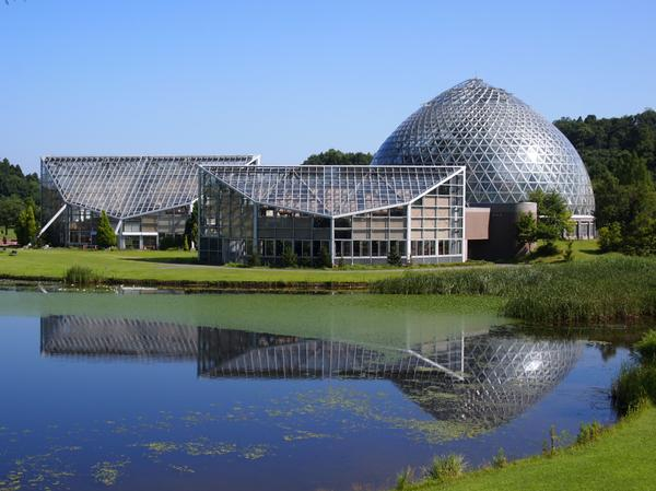 新潟県立植物園 image