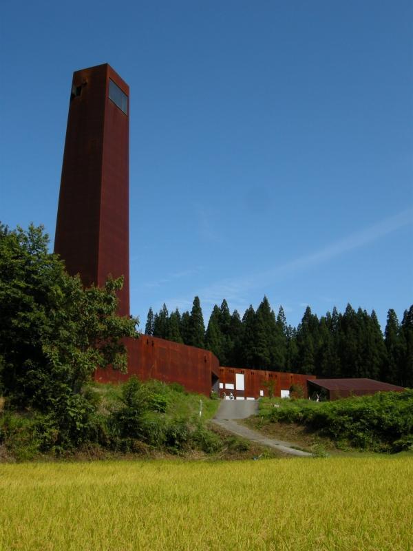 十日町市立里山科学館 越後松之山「森の学校」キョロロ image