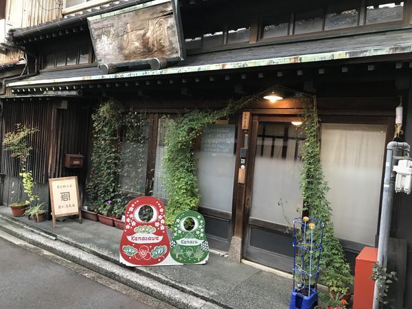 金沢桐工芸 岩本清商店 image