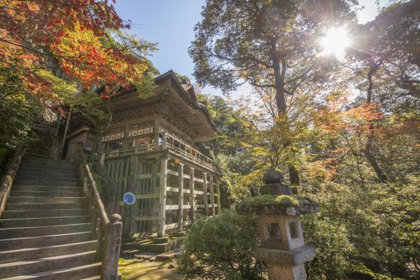 Nata-dera Temple image
