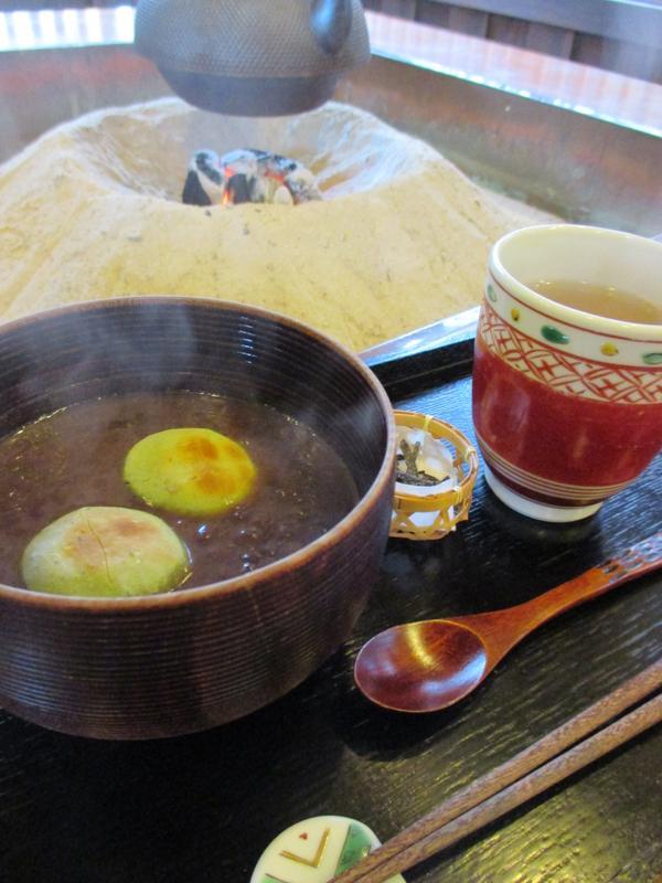 はづちを茶店 image