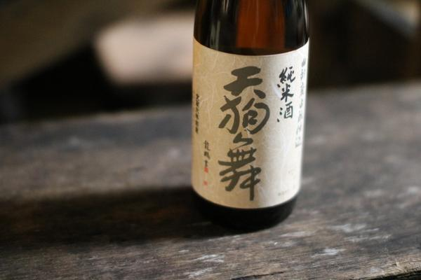 株式会社車多酒造 image