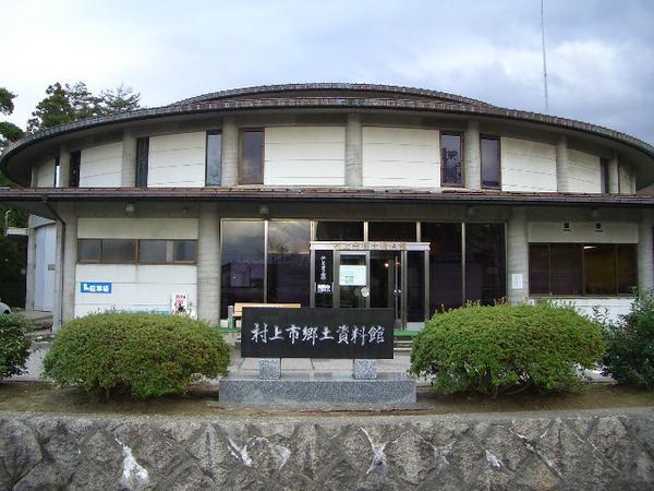 おしゃぎり会館(村上市郷土資料館) image
