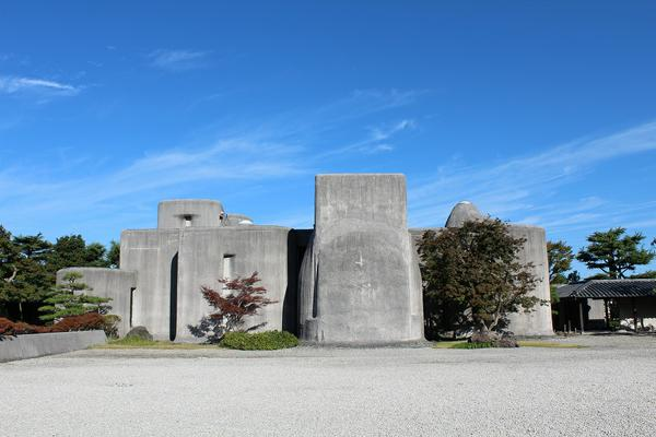 Gyokusuien Garden and Tanimura Art Museum image
