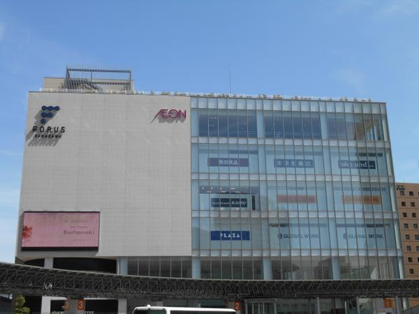 Kanazawa FORUS image