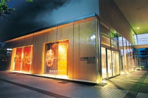 Kanazawa Noh Museum image