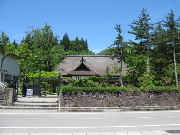 目黒邸(国指定重要文化財) image