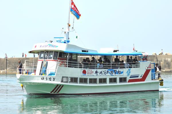 笹川流れ遊覧船 image