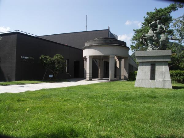 Tochio Art Museum image