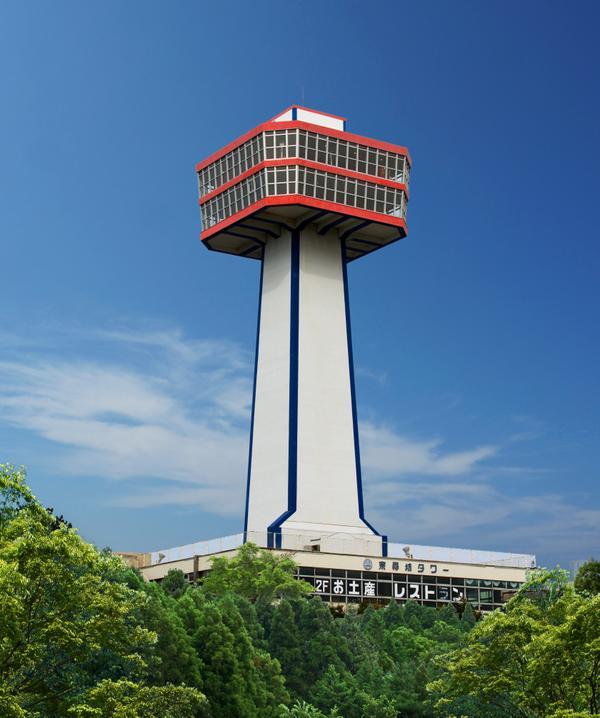 도진보 타워 image