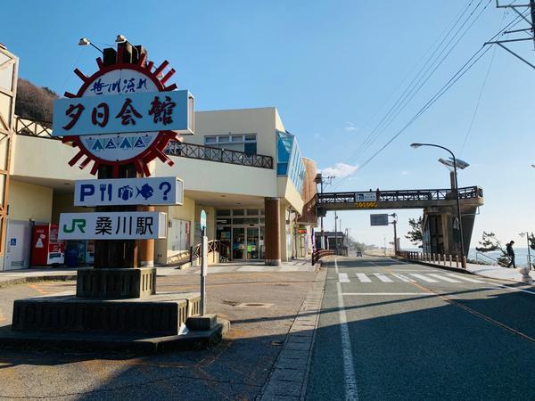 道の駅 笹川流れ image