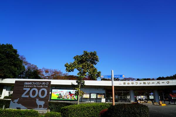 富山市ファミリーパーク image