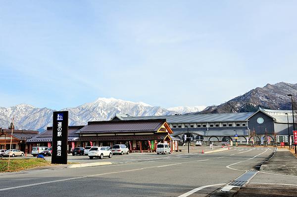 道の駅 南魚沼 雪あかり image