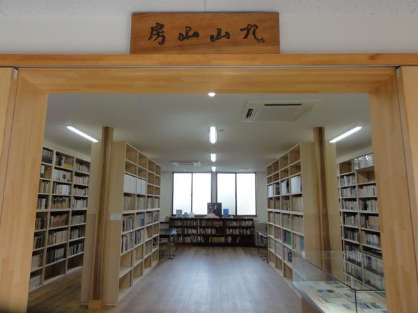 深田久弥 山の文化館 image