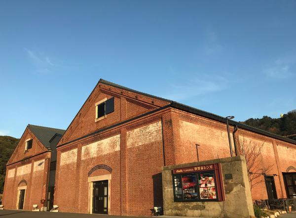Tsuruga Red Brick Warehouse image