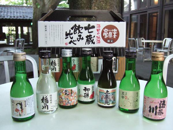 山居倉庫 酒田夢の倶楽(酒田市観光物産館) image