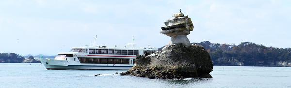 松島島巡り image