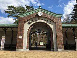 미야자와 겐지 동화촌 image