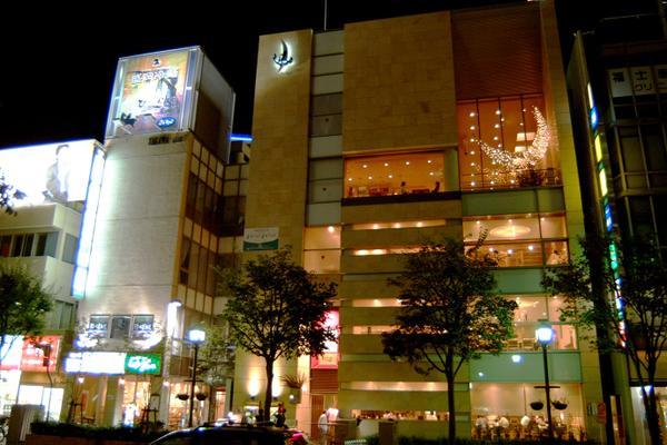 ぴょんぴょん舎 盛岡駅前店 image