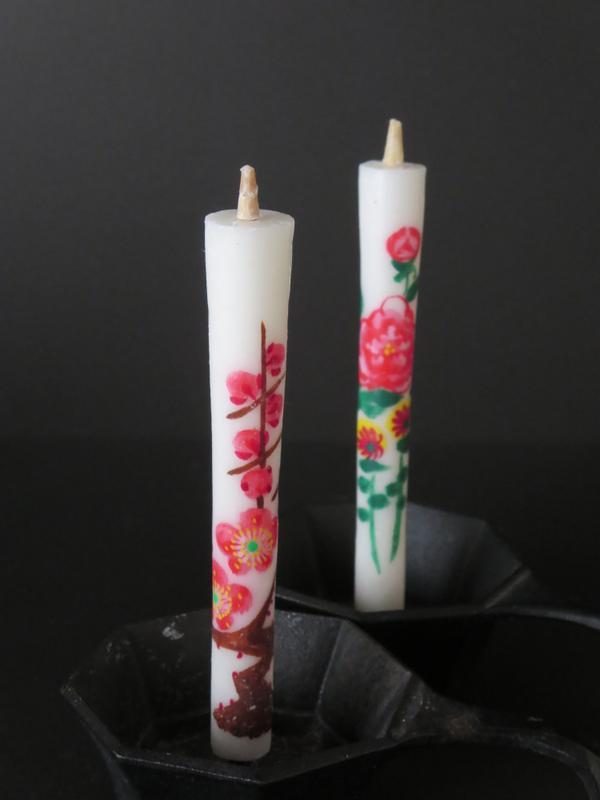 오자와 전통 양초 가게 image