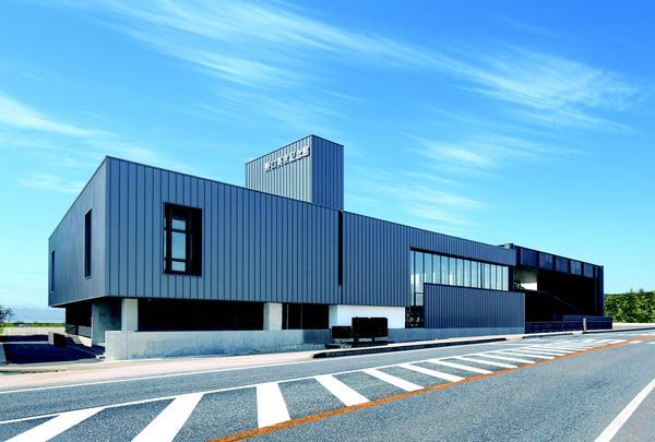 Hideyo Noguchi Memorial Museum