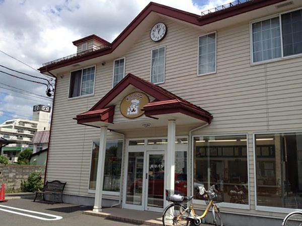 福田パン 長田町本店 image