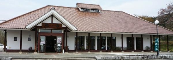 道の駅 喜多の郷 image