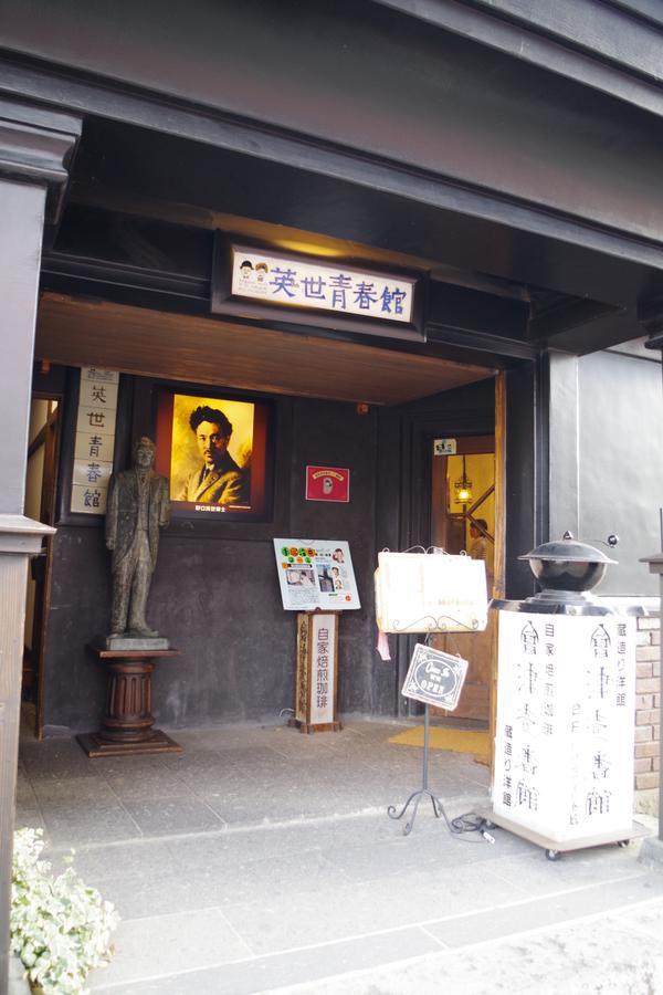 ไอสึอิจิบังคัง image