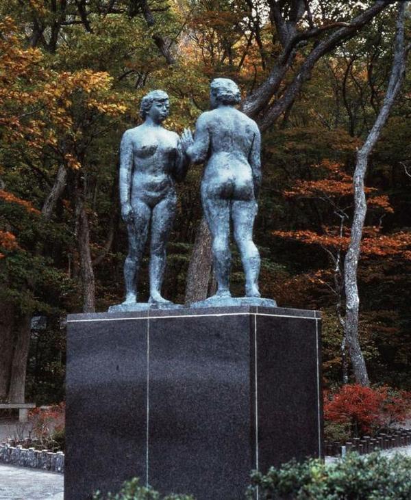 รูปปั้นโอโตเมะ image