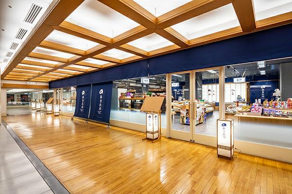 Akita Prefecture Specialty Plaza image