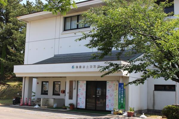 にかほ市象潟郷土資料館 image