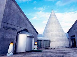 พิพิธภัณฑ์อนุสรณ์กลุ่มเดินทางสำรวจขั้วโลกใต้ของชิราเสะ image