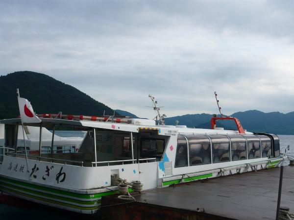 田沢湖遊覧船 image