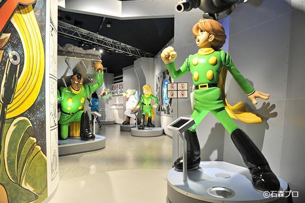 Ishinomori Mangattan Museum image
