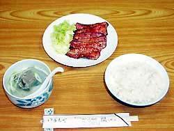 牛たん料理 雅MASA(マサ) image