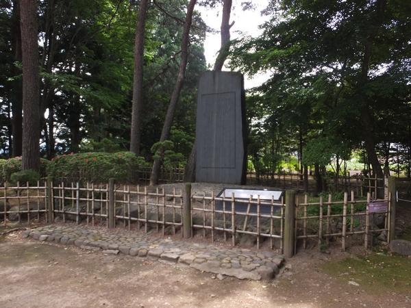 미야자와 겐지 시비('비에도 지지 않고' 비석) image