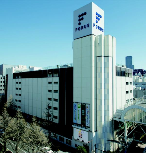 Sendai Forus image